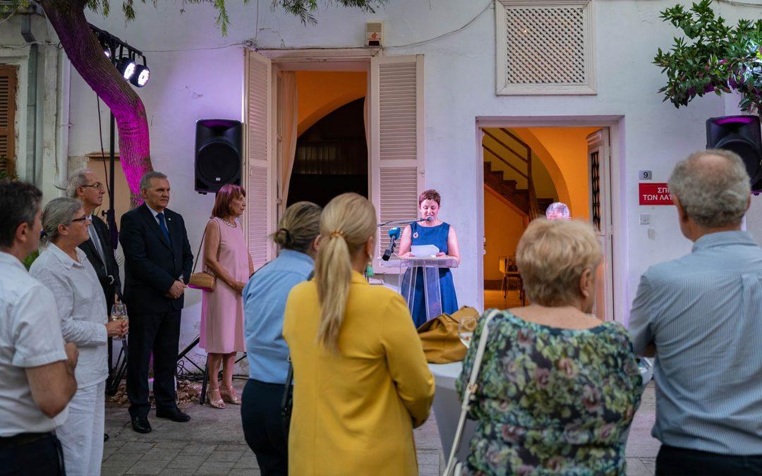 H Λατινική Κοινότητα τιμά τον Γλαύκο Κληρίδη σε εκδήλωση στο Σπίτι των Λατίνων